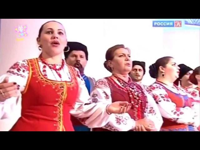 Илья Мелещенко Взяв бы я бандуру Кубанский казачий хор