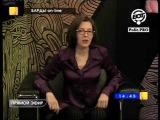 Елена Гудкова в программе