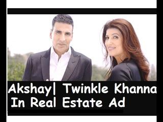 Акшай Кумар и Твинкл Кханна в рекламе Amāra