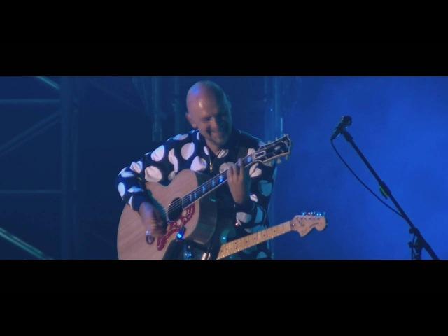 """Prāta Vētra Musiqq - Debesis iekrita Tevī (Koncerts """"7 Soļi svaiga gaisa"""" Liepājā, 20.08.2016)"""