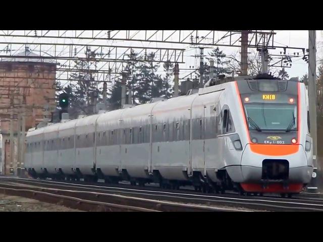ЕКр1-002 | Станція Волочиськ