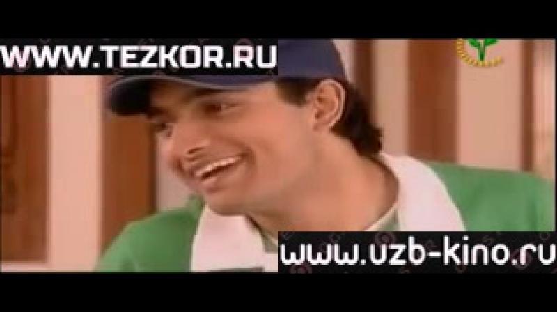WWW.TEZKOR.RU Kelin Келин (Hind serial Ozbek Tilida 2016) 52-qism UZB-KINO.RU
