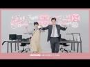 Король старшей школы / King of High School Life Conduct / 고교 처세왕 [Новый трейлер - Трейлер II/New Trailer - Trailer II]