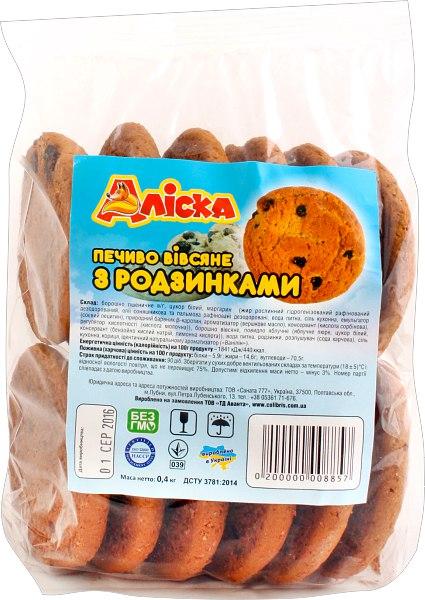 Печиво вівсяне з родзинками, Аліска, 400 г