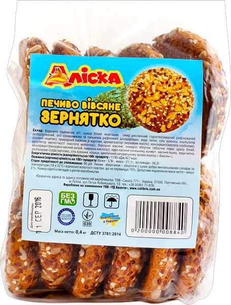 Печиво вівсяне Зернятко, Аліска, 400 г