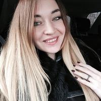 Соня Ерашевская