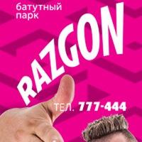 razgon_cheb