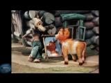 Советский Мультфильм | Волк и теленок