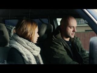 Женщина в беде 4 серия (2014) HD 1080p