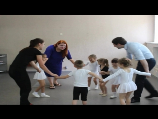Занятие с детками в БФ