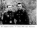 Юрий Евдокимов. Фото №8