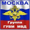 ГУВМ УВМ МВД УФМС Гражданство России ВНЖ РВП ММЦ