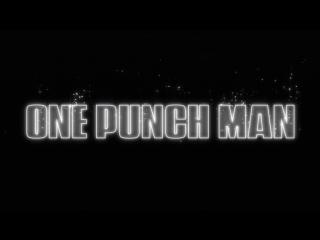 [RUS] One-punch man / Ванпанчмен Опенинг (Jackie-O)