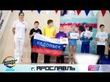 Кубок Золотого Кольца-2015/16: Ярославль, Сергиев Посад и Калуга
