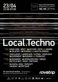 23/04 LOCAL.TECHNO 9.0 @ Contour Family