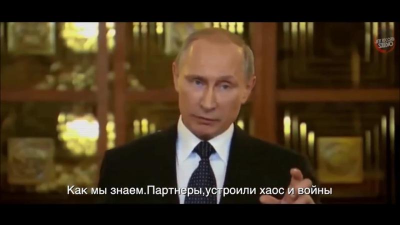 Разговор Абамы и Путина в стиле рэп