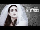 We Make Mistakes (Shameless)