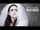 We Make Mistakes Shameless