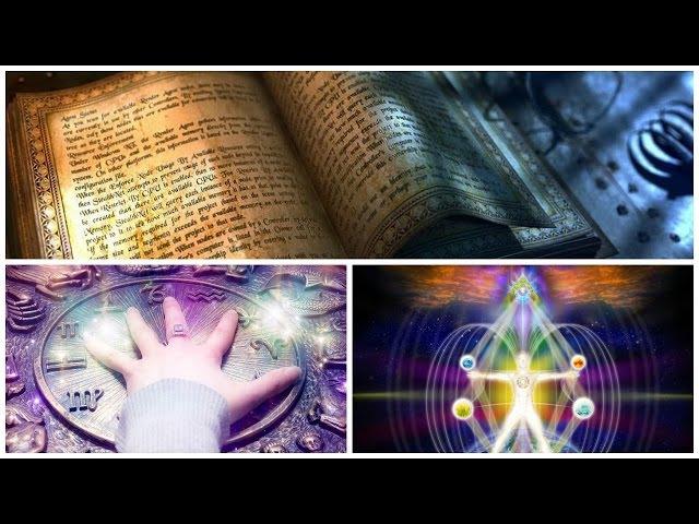 Кому открываются магические знания. Всё о мироустройстве и о судьбе человечеств...