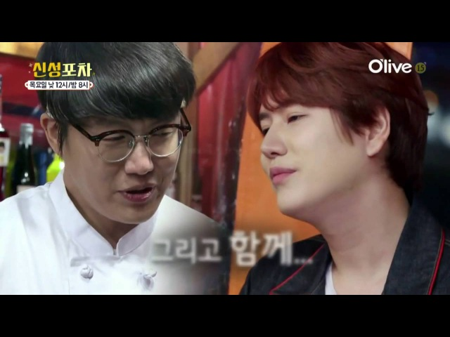 What Shall We Eat Today?: KyuHyun Sung Si Kyung singing together :)
