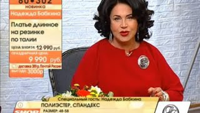 Одежда от Надежды Бабкиной: Юбка, блузка, платье, туника, брюки, одежда больших ра...