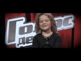 Алиса Голомысова - Я засыпаю. Голос дети. 1 канал.