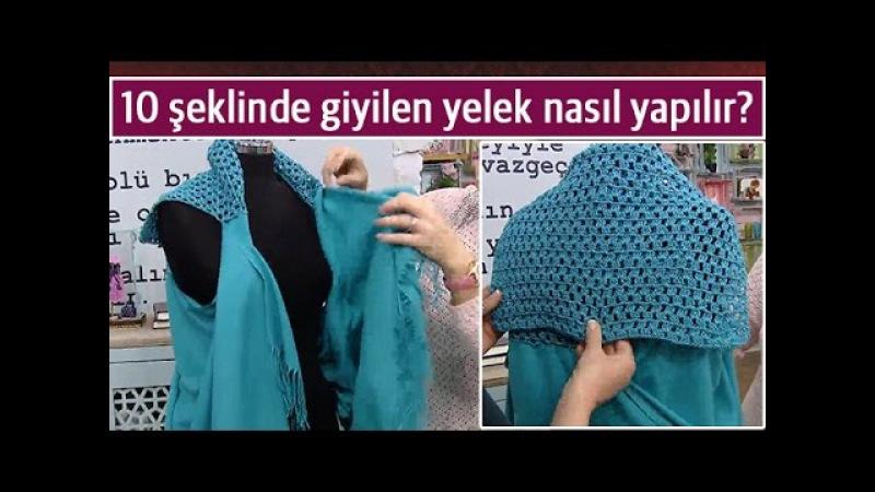 10 şeklinde giyilen yelek nasıl yapılır – Deryanın Dünyası 12 Ocak 2015