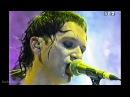Placebo Special Needs Gurten Festival 2004
