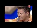 Х-фактор 3 - Евгений Литвинкович -- Milim cover