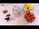 Помидоры ЧЕРРИ рецепт заготовки с базиликом 7 дач