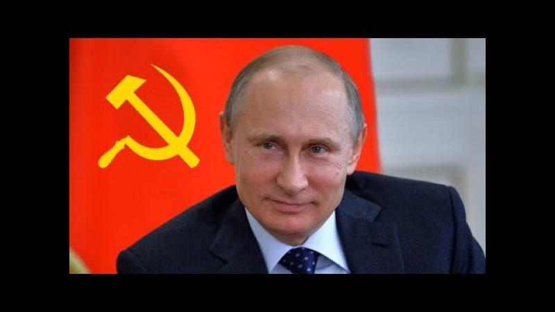 Путин не может включить заднюю - YouTube