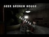 All secrets seek broken house