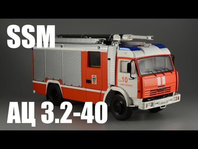 АЦ 3,2-40 (КамАЗ-43253) [SSM] 143 Санкт-Петербург
