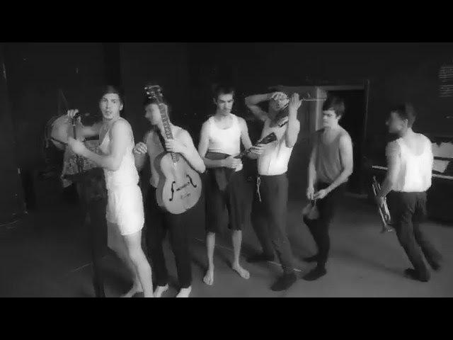 Подготовка к концертам группы Пролетарское танго