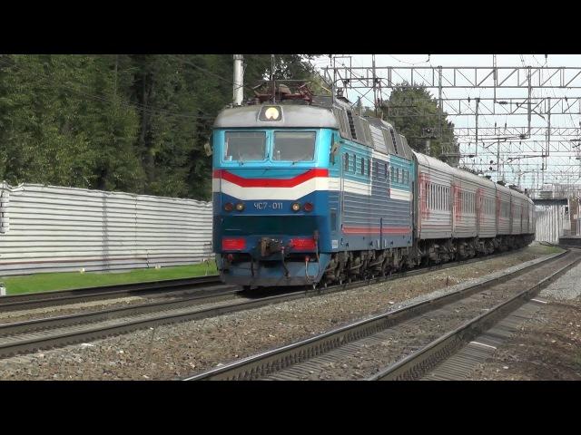 Электровоз ЧС7-011 с поездом № 233 Архангельск - Москва