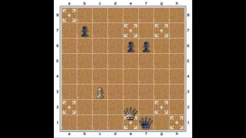 On bir ve hamleli oyun. No-231_240.