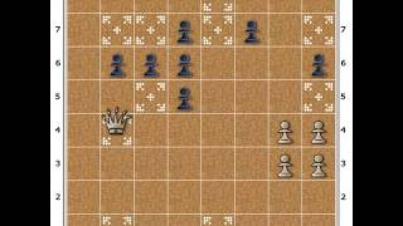 Yedi hamleli oyun. No-231_240.