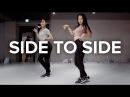 Side to Side - Ariana Grande ft. Nicki Minaj / Mina Myoung Choreography