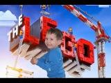 СТРОИМ  КРАН ИЗ ЛЕГО BUILD A CRANE OUT OF LEGO