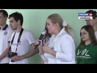 Волонтёры в «Орлёнке»