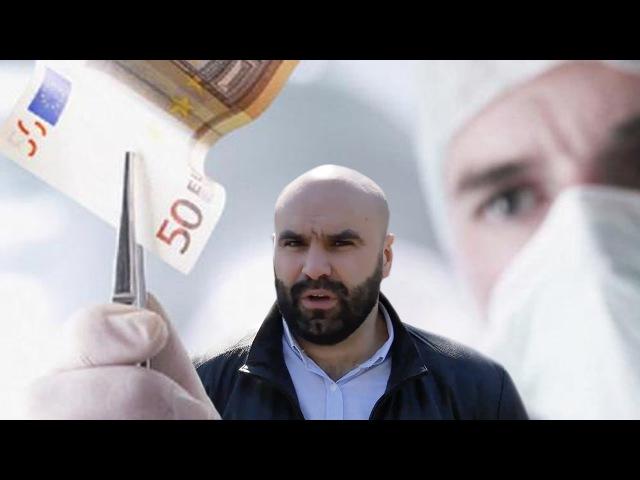 Халатность врачей и коррупция в медицине. Как с этим бороться