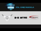 Wings vs compLexity #2 (bo3) | ESL One Manila 2016, 22.04.16