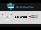 Wings vs compLexity #1 (bo3) | ESL One Manila 2016, 23.04.16