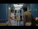 Больница на окраине города 20 лет спустя 8 я серия ЧССР