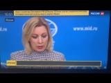 Мария Захарова опозорилась в прямом эфире осторожно мат-18