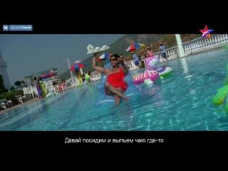Kuch to bata - phir bhi dil hai hindustani (русские субтитры)