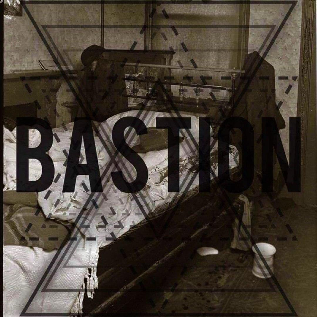 Bastion - Bastion [EP] (2017)