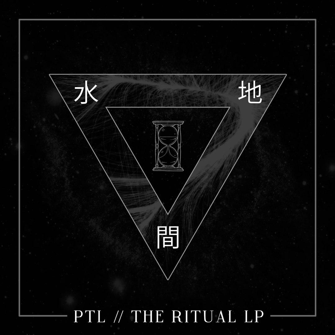 PTL - The Ritual (2017)