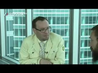 Дневники Авантюристов. часть 3 Сколько стоит президент