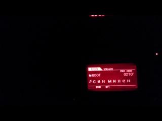 Прослушал В машине.МОЯ Новая песня